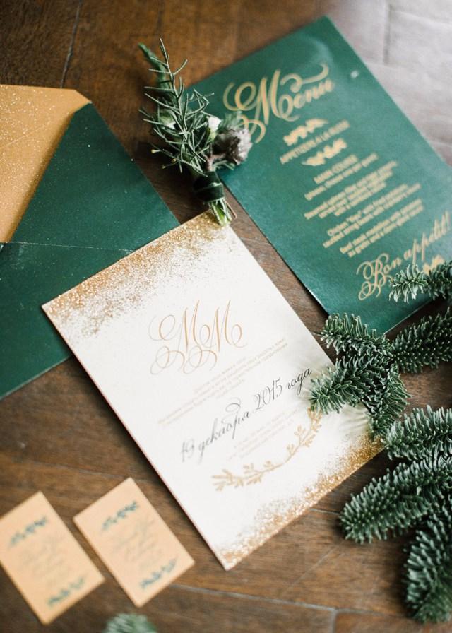 Christmas Wedding Christmas Wedding Invitations Winter Wedding Wedding Invites Winter Wedding Wedding Invitations